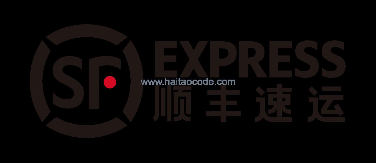iHerb中国物流运输体系