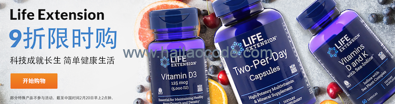 iHerb Life Extension